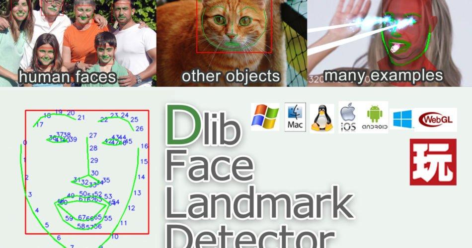 Dlib FaceLandmark Detector