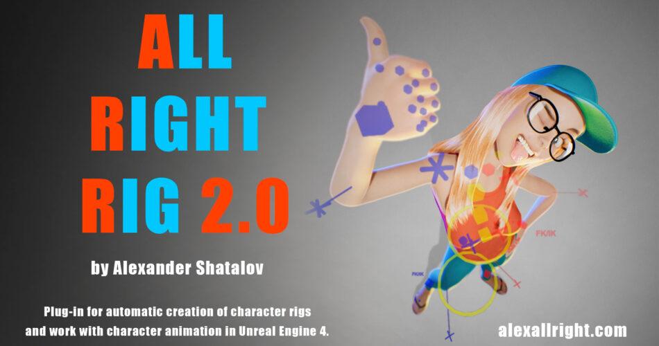 Allright Animation Rig 2.0